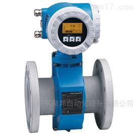 進口E+H 55S 電磁流量計