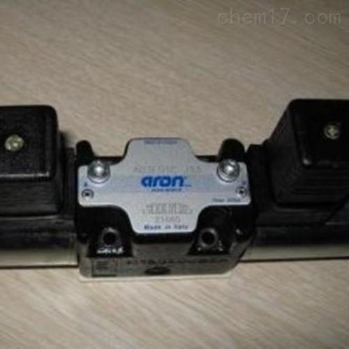 意大利阿隆ARON电磁阀全国经销