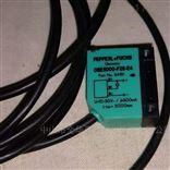 OBE5000-18GM70-SE5倍加福原装正品  光电开关 假一罚十