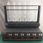 简易型六位一体化蒸馏仪氨氮蒸馏器