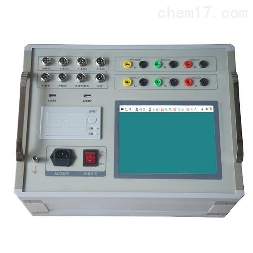 优质高压开关机械特性测试仪生产厂家