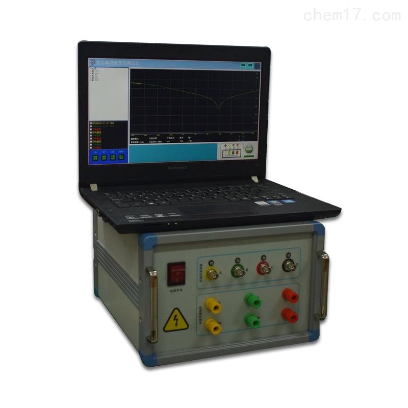 供应绕组变形测试仪