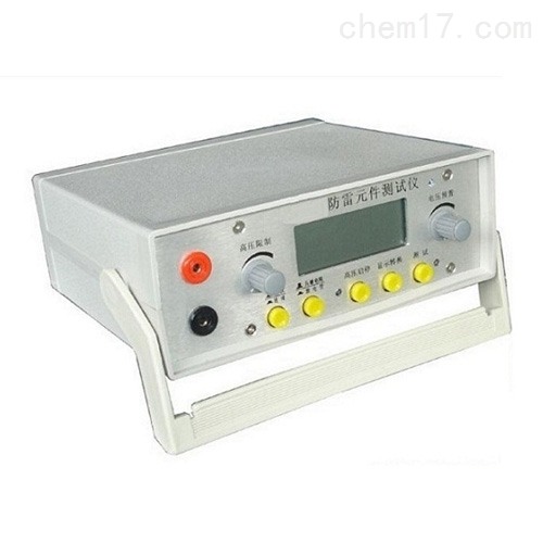 高效防雷元件测试仪质量保证