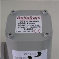 961-070-000美国Bellofram调节阀原厂进口全国经销特价