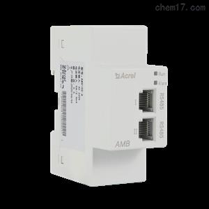 AMB100-A工业母线测温监控装置