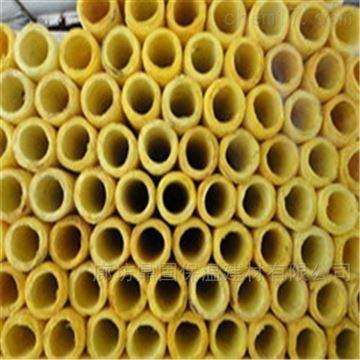 27~1020玻璃棉保温管防火材料厂家