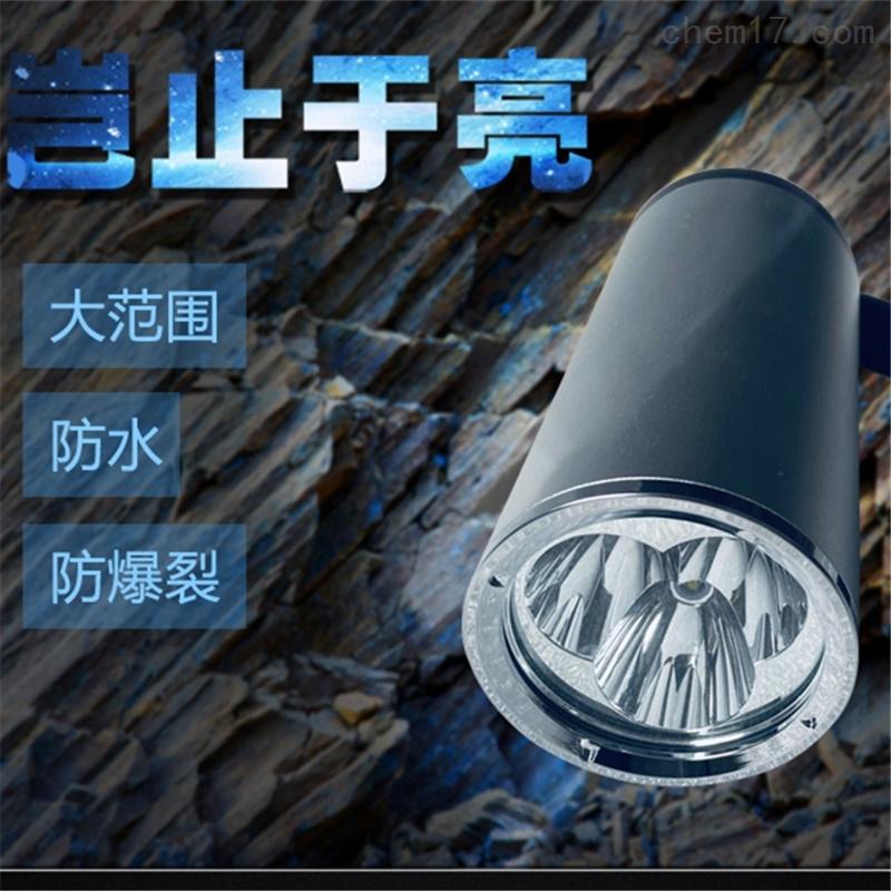 智能防爆探照灯3W/6W/9W电量显示生产厂家