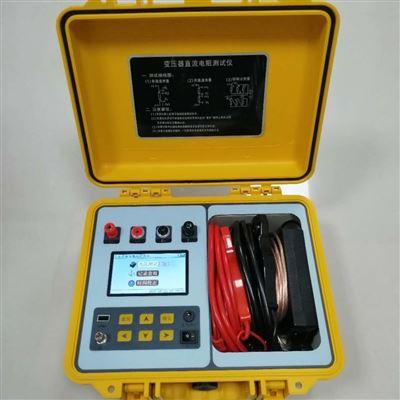 HSZGY-10B直流电阻测试仪(机线一体机)