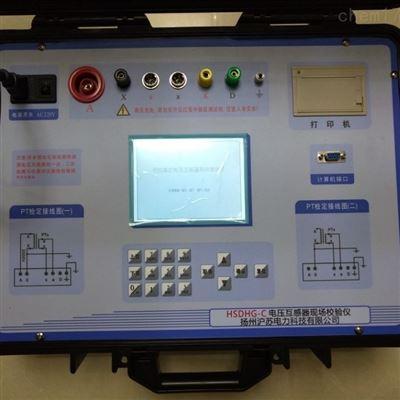 HSDHG -C电压互感器现场测试仪