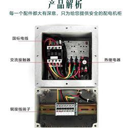防爆磁力启动器BQC-12N直销