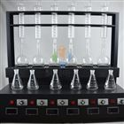 六位一体化蒸馏仪 氨氮挥发酚蒸馏器