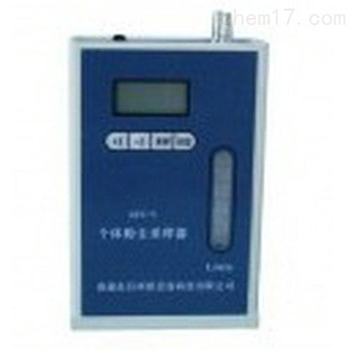 GFC-5个体粉尘采样器1-5.0L/min