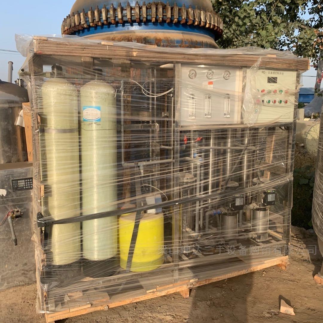 二手尿素 玻璃水水处理设备