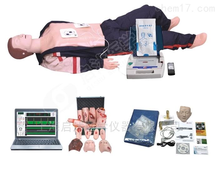 QS/BLS880BLS880自動心肺復蘇AED除顫儀、創傷模擬人