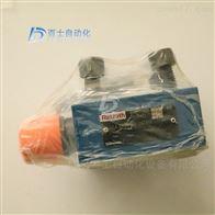REXROTH插装阀盖板LFA25DBW2-7X/315