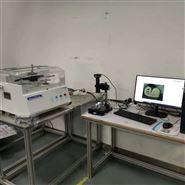 明兹FDM510手动线束端子截面分析仪显微镜