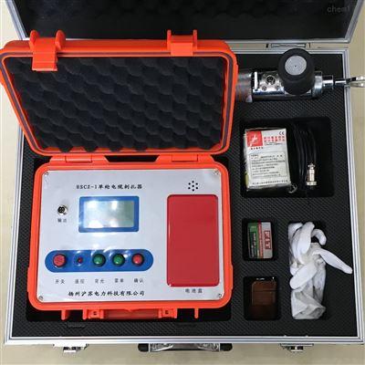 HSCZ-I单枪电缆刺扎器