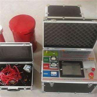 HSCX系列变频串联谐振试验成套装置
