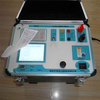 HS842全自动互感器综合测试仪