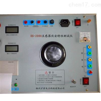 HS-2000互感器伏安特性测试仪