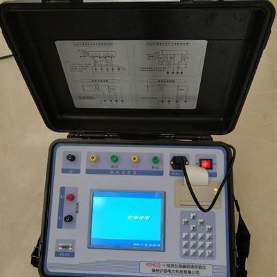 HSHGQ-H电流互感器现场校验仪