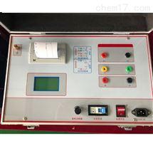 电流互感器伏安特性测试仪厂家