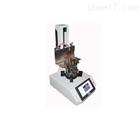JH-D2102全自動膏藥軟化點測定儀(環球法)