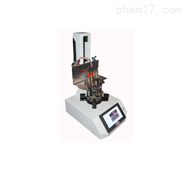 JH-D2102全自动膏药软化点测定仪(环球法)