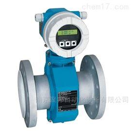 供應進口E+H10P電磁流量計