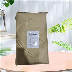 厂家批发价对羟基苯甲酸甲酯钠防腐剂
