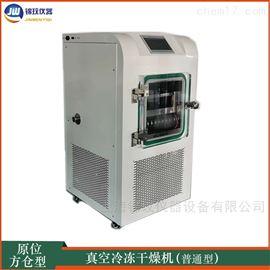 LGJ-20C新款原位硅油真空冷冻干燥机(普通型)