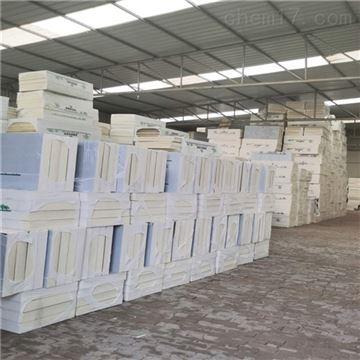 1200*600防水新型高效保温隔音聚氨酯板生产厂家