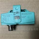 NBN3-F31-E8-V1德国倍加福P+F电感式传感器原装现货