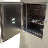 宁波-热空气老化箱