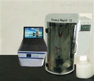 两虫检测系统(两虫自动淘冼装置)