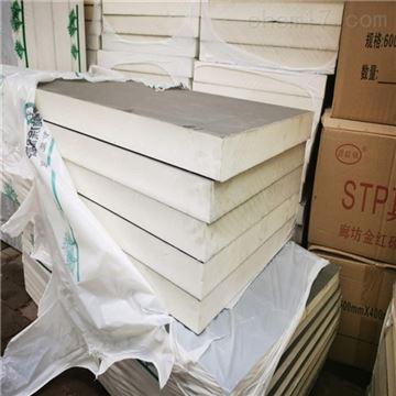 1200*600聚氨酯塑料发泡保温板标准规格