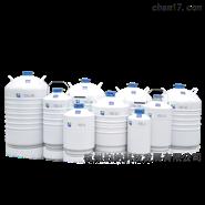 海尔泰来华顿液氮生物容器