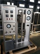 供应加氢高压微反应装置