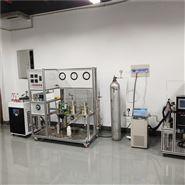 供应超临界清洗装置,超临界清洗装置报价,超临界清洗装置专业厂