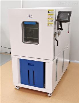 DE-ULTmin系列小型超低溫試驗箱