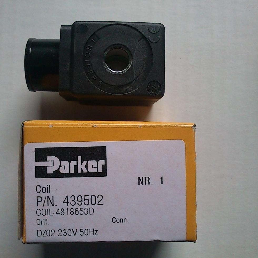 parker派克座阀型二通电磁阀