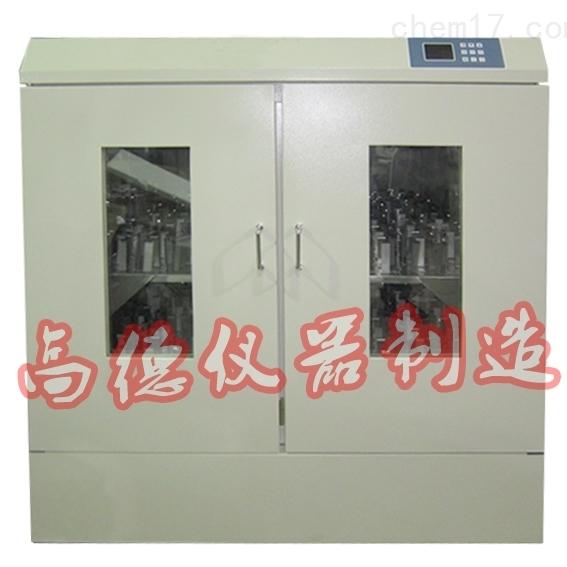 温控大容量双层振荡器