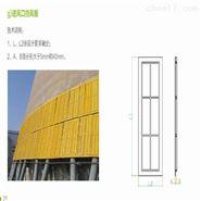 电力凉水塔玻璃钢挡风板价格