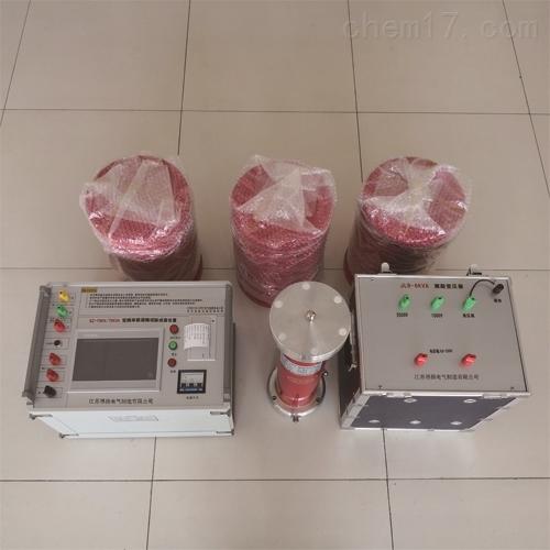 新品变频串联谐振耐压试验装置报价