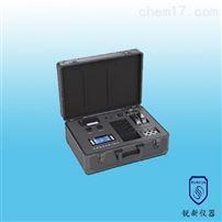 LH-BW5水質消解檢測一體機