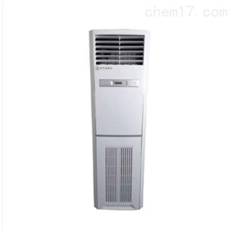 HMG-1000型(300m³)空气消毒机华耀森茂柜式