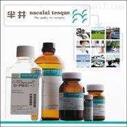 質譜級蛋白酶N C系列、糖苷酶 試劑