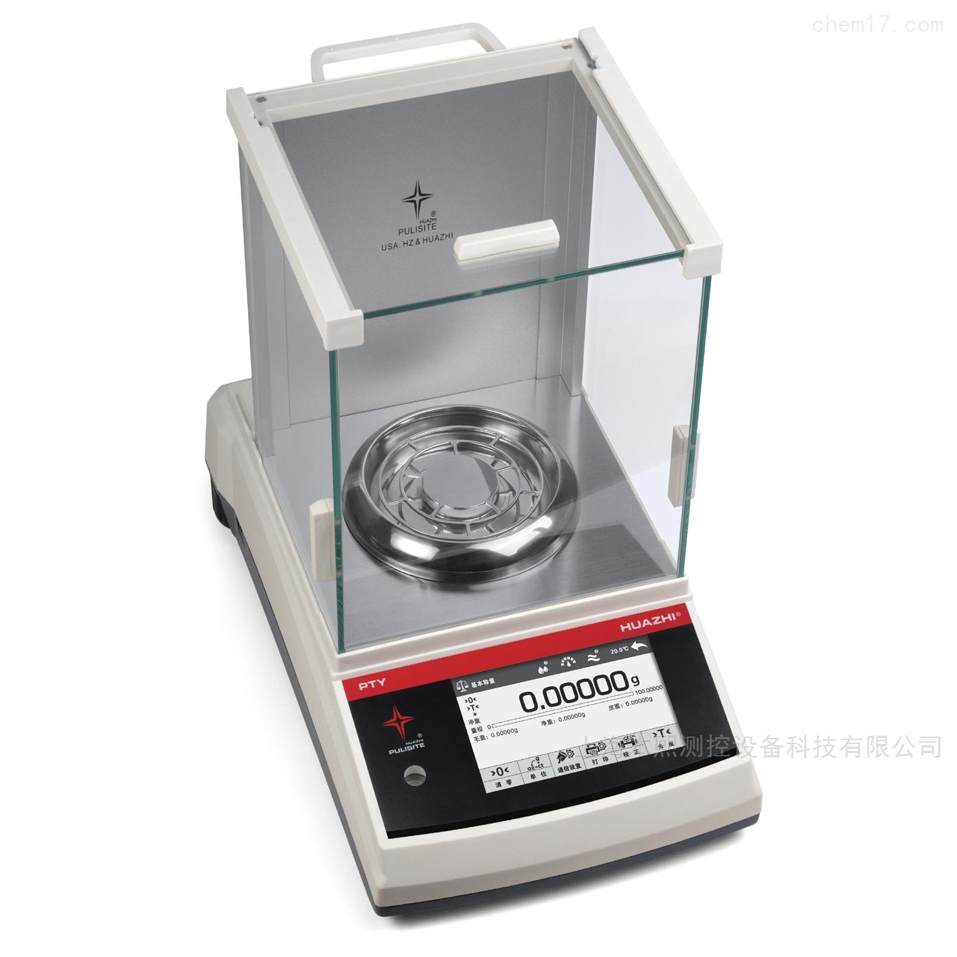 PTY-35/104-0.01mg/0.1mg双量程准微量天平