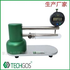 PTG-DPET瓶胚厚度检测仪