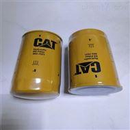 093-7521卡特管路过滤器